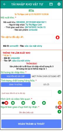 tnkvt_form